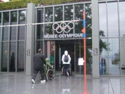 Entré du Musée Olympique à Lausanne
