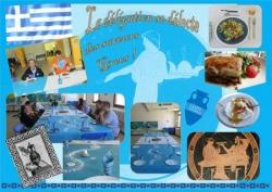Repas Grec 2014