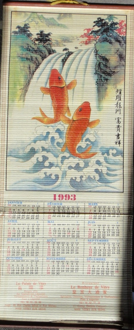 D co r cup 39 tuto calendrier bambou japonisant cr ariane - Tuto deco recup ...