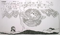 Le dieu Assur, l'arc bandé