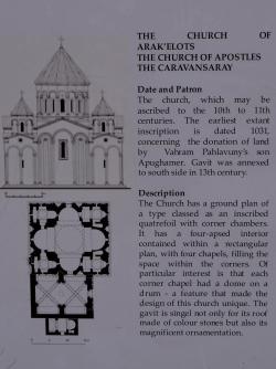 L'église des Saints-Apôtres.