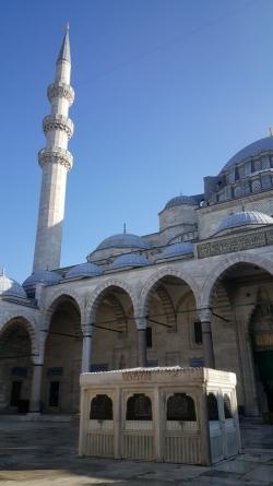 La Mosquée Süleymaniye