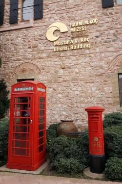 Musée Rahmi Koç