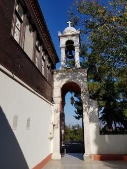 Eglise Aya Yorgi