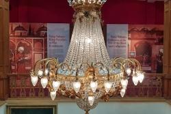 Musée Sakıp Sabancı