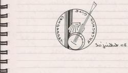 Le sceau du gîte de Cambarrat