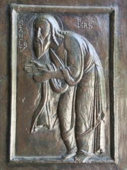 Ravello duomo door panel