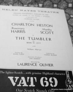 THE TUMBLER (1960)
