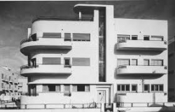 DECOUVERTE DU BAUHAUS