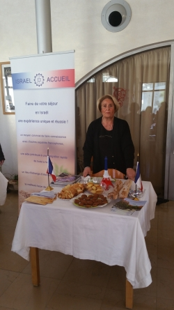 Stand d'Israel Accueil