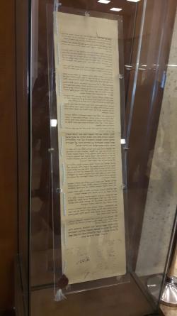 Copie de la déclaration de la création d'Israél