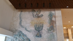 Mozaïque murale de Marc Chagall