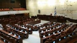 VISITE KNESSET - CONSULAT GENERAL JERUSALEM