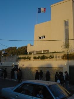 Résidence de l'Ambassadeur de France en Israel.