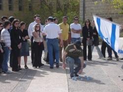 Université de Jerusalem