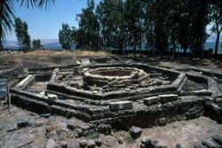 Fouilles archéologiques à Capharnaüm