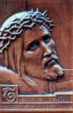 Jésus crucifié