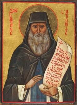 St Silouane l'athonite (1866-1938)