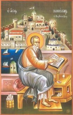 St Nicolas Cabasilas (1322-1391)