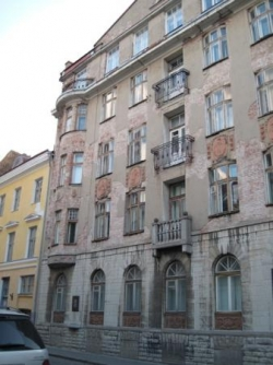 Ancien quartier général du KGB