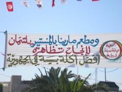 Bsissa-Affiche