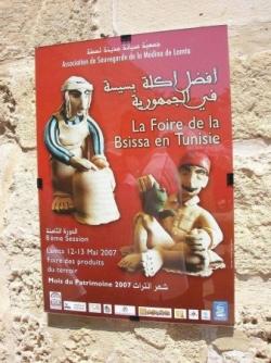 Bsissa-Affiche 2007