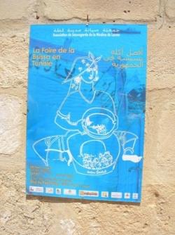 Bsissa-Affiche 2006
