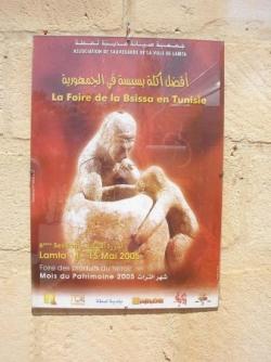 Bsissa-Affiche 2005