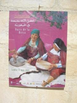 Bsissa-Affiche 2001