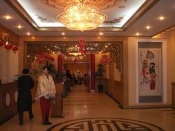 Immense hall