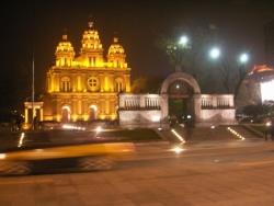 Catholic Church Eglise catholique