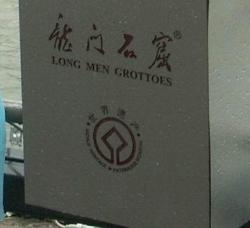 Longmen : Grottes Grottoes