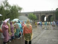 il pleut à Longmen