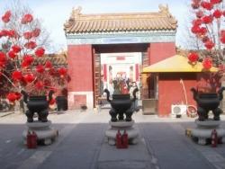 Cour du temple