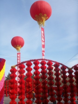 Ballons rouge