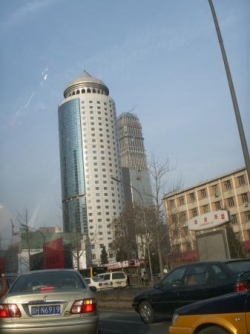 Pékin moderne Beijing modern