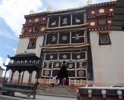 Temple a Sangri La
