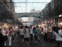 Vacances Urumqi