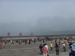 Yun Tai Shan Montagne Mountain