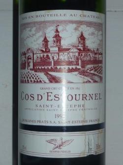 Saint Estephe Cos d'Estournel 1990