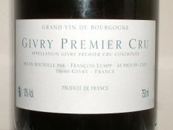 GIVRY 1ER CRU PETIT MAROLE 2007 DE FRANCOIS LUMPP