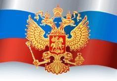 Poutine tente de ré-enraciner la Russie...