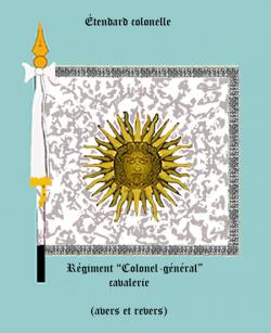 Régiment de Turenne cavalerie