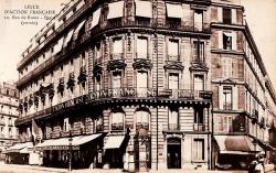 Rue de Rome (III)...