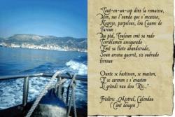 """Toulon, et """"les grandes nefs du roi""""....."""