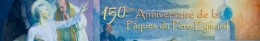 Bannière 150ème Anni Mort P. Eymard.jpg