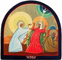 Esprit Saint en Visitation.jpg
