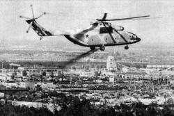 f/ Tchernobyl