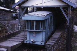 Le Funi en 1972