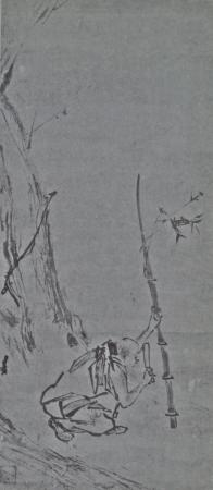 08 Liang Kai XIII ème siècle le sixièle patriar